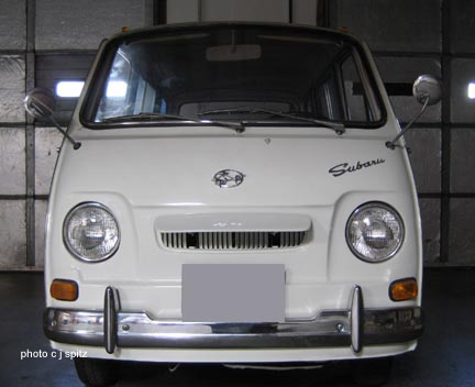 Subaru 360 39Deluxe 39 The front vent simply opens to the inside