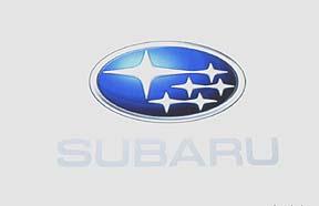 Subaru Navigation- 2012, 2011, 2010 Outback and Legacy