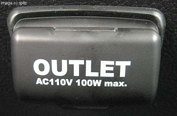 Optional 2 G Outlet For Subaru Legacy And Outback